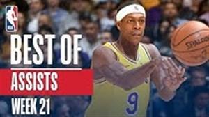 برترین پاس گل های هفته 21 بسکتبال NBA