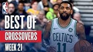 برترین کراس اوور های هفته 21 بسکتبال NBA