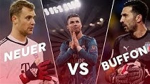 کریستیانو رونالدو در مقابل برترین دروازه بانان لیگ قهرمانان اروپا
