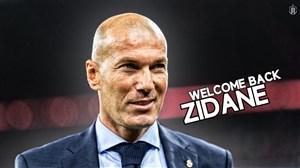 به بهانه بازگشت زیزو به باشگاه رئال مادرید