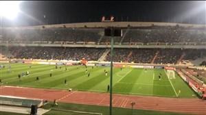 حال و هوای استادیوم آزادی پیش از دیدار استقلال - العین