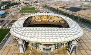 حال و هوای اطراف ورزشگاه شهدای فولاد قبل از فینال جام حذفی