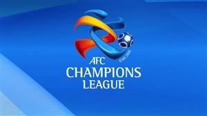 نگاهی به رقابتهای لیگ قهرمانان آسیا