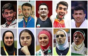 برترین ورزشکار زن و مرد ایران را انتخاب کنید