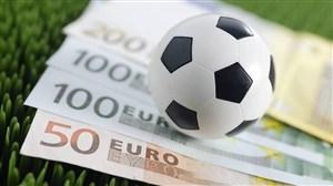 فوتبال، قلمرویی مناسب برای پولشویی و فساد مالی