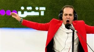 پشت صحنه گزارش عباس قانع روی سه گل لیورپول به بایرن