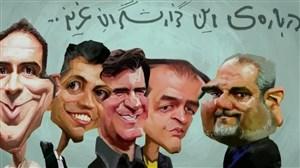 انیمیشن طنز و کوتاه از سبک های مختلف گزارشگر های ایرانی