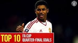 برترین گلهای منچستر یونایتد در یک چهارم نهایی  FA کاپ