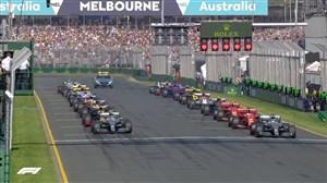 گزیده ایی از مسابقه اول فصل جدید فرمول یک