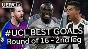 برترین گلهای مرحله برگشت یک هشتم نهایی لیگ قهرمانان اروپا