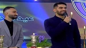 نظر شجاعیان،کریمی و تبریزی در مورد دربی نوروزی