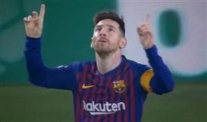 گل چهارم بارسلونا به بتیس با ضربه چیپ تماشایی  مسی