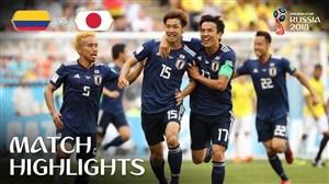 دیدار خاطره انگیز ژاپن - کلمبیا در جام جهانی 2018