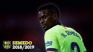 برترین لحظات نلسون سمدو با پیراهن بارسلونا