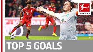 5 گل برتر هفته بیست و ششم بوندسلیگا