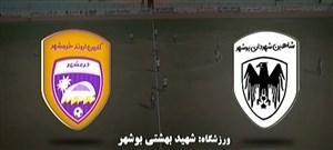 خلاصه بازی شاهین شهرداری بوشهر 1 - کارون اروند خرمشهر 1