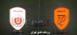 خلاصه بازی بادران تهران 1 - شهرداری تبریز 1