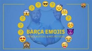 چالش انتخاب اموجی بازیکنان بارسلونا با ویدال و بواتنگ