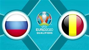خلاصه بازی بلژیک 3 - روسیه 1 (دبلادنهازارد)