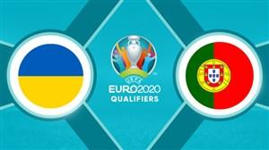 خلاصه بازی پرتغال 0 - اوکراین 0