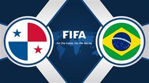 خلاصه بازی برزیل 1 - پاناما 1