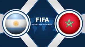 خلاصه بازی مراکش 0 - آرژانتین 1