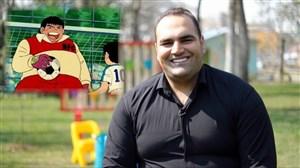 کارتون مورد علاقه سلیمی در کودکی