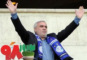 مصاحبه های اختصاصی نوروز ۱۳۹۸ ورزش سه؛ علی فتحاللهزاده (بخشاول)