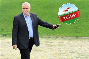 مصاحبه های اختصاصی نوروز ۱۳۹۸ ورزش سه؛ علی فتحاللهزاده (بخشدوم)