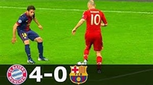 خاطره انگیز; شکست سنگین بارسلونا مقابل بایرن مونیخ