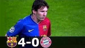 خاطره انگیز; شکست سنگین بایرن مونیخ مقابل بارسلونا