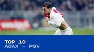 10 گل برتر تقابل جذاب آژاکس - PSV