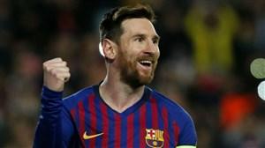 گل اول بارسلونا به اسپانیول با کاشته دیدنی مسی