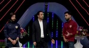 صحبتهای بشار رسن و همام طارق قبل از دربی89