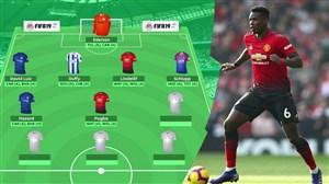 برترین بازیکنان هفته 32 لیگ جزیره از نگاه فوتبال فانتزی