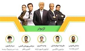 انتخاب نامزدهای برترین لژیونر سال 97