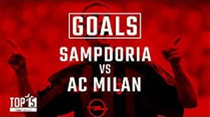 5 گل برتر آث میلان در مقابل سمپدوریا