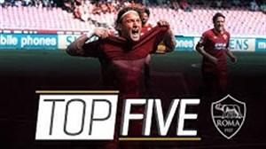 5 گل برتر  آ اس رم در مقابل ناپولی