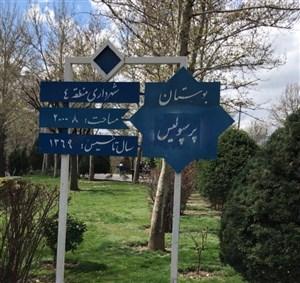 یادداشت: خیابان حجازی و میدان پرسپولیس
