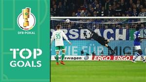 گلهای برتر مرحله یک چهارم نهایی جام حذفی آلمان