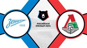 خلاصه بازی لوکوموتیو مسکو 1 - زنیت 1 (حضور 90 دقیقهای آزمون)