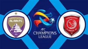 خلاصه بازی الدحیل قطر 2 - العین امارات 2