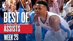 برترین پاس گل های هفته بیست و پنجم NBA