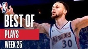 حرکت های برتر بسکتبال NBA در هفته 25