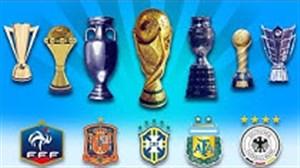 پر افتخار ترین و رکورد داران کسب جام در تیم های ملی