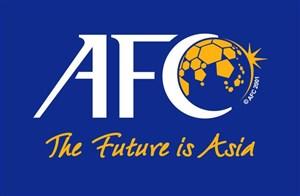 ایران عضو کنوانسیون آموزش AFC شد