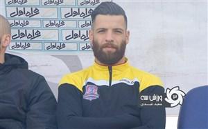 عباسزاده بعد از ۱۳۳ روز بازگشت