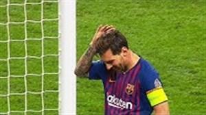 بدشانسی های لیونل مسی در مسابقات فوتبال
