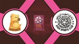 خلاصه بازی السد قطر 6 - ام صلال 1 (دبل عفیف)