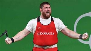 شکسن رکورد جهان توسط وزنه بردار گرجستانی